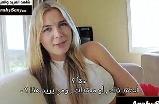 Julia Ferrari gets fucked by her Arabic Friend anally with cock xxx porn